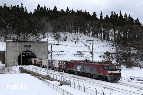 青函トンネルを抜けてきたEH500牽引貨物列車