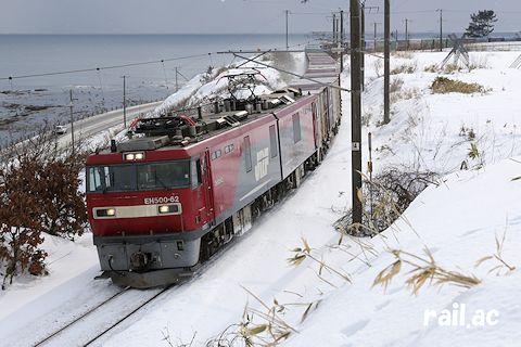 冬の津軽海峡をバックに江差線を行くEH500 3次タイプ牽引貨物列車