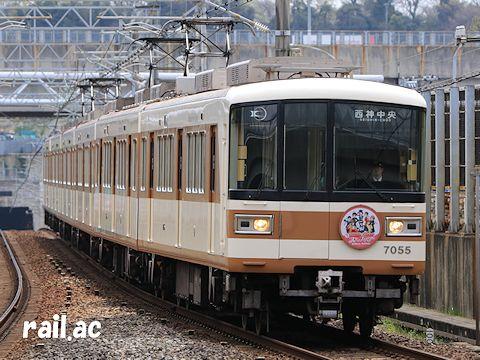 関西鉄道むすめ&萌えキャラスタンプラリーヘッドマークを掲出する北神急行7000系