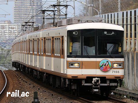 コンテスト作品「桜」ヘッドマークを掲出する北神急行7000系