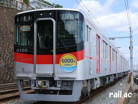 6000系デビューヘッドマーク・series6000副標を掲出する6000F
