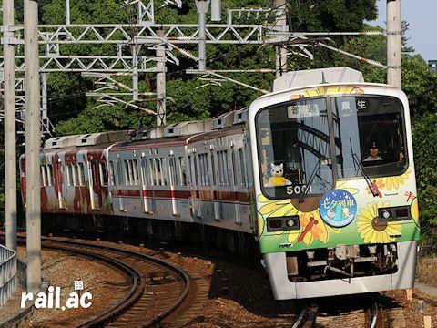 ハッピートレイン七夕列車