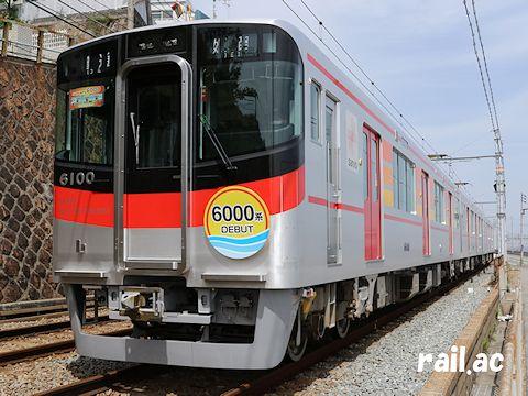 6000系デビューヘッドマーク・series6000赤色副標を掲出する6100×3