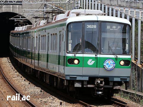 神戸市交通局 西神・山手線 たなばた列車 ひこぼし号 3128F