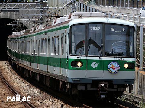 神戸市交通局 西神・山手線 たなばた列車 おりひめ号 3127F