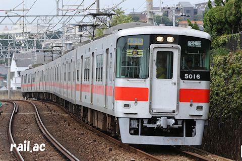 山陽5000系5016F