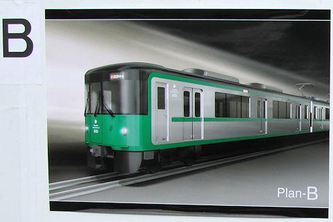 神戸市営地下鉄 西神・山手線 新型6000系車両に決定したデザイン