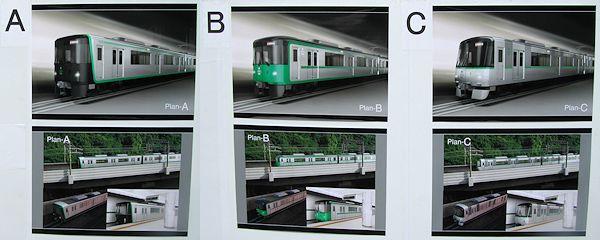 神戸市交6000系車両デザイン案