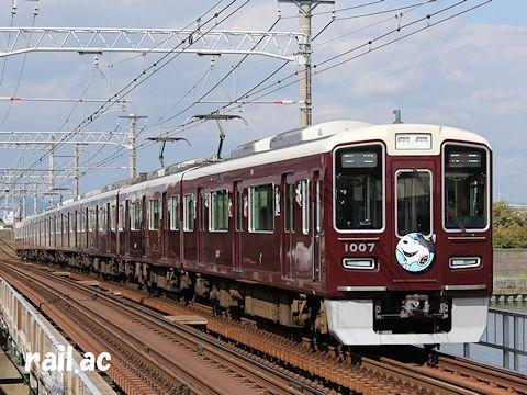 スヌーピー&フレンズ号神戸線1007×8R梅田方