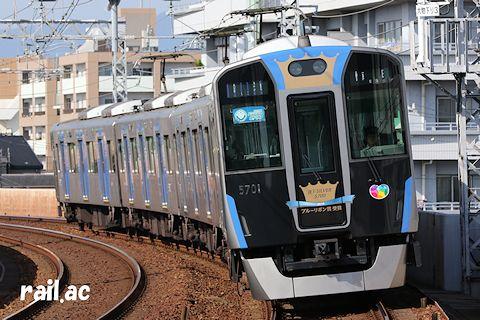阪神5700系ブルーリボン賞受賞記念装飾