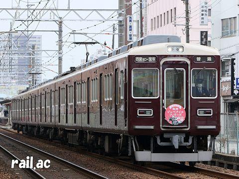 阪神競馬場 阪神ジュベナイルフィリーズヘッドマークを宝塚方に掲出している5061号車