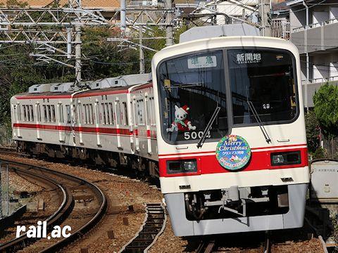 一般色5000系によるクリスマス列車5004×4(2016年)