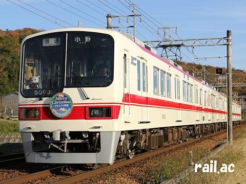 一般色5000系によるクリスマス列車5003×4(2016年)