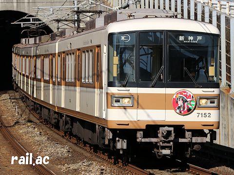 クリスマスヘッドマークを掲出する北神急行7152号車