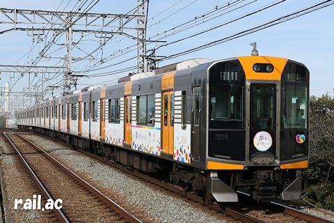 阪神電車1204F夢を走らせよう!ラッピング