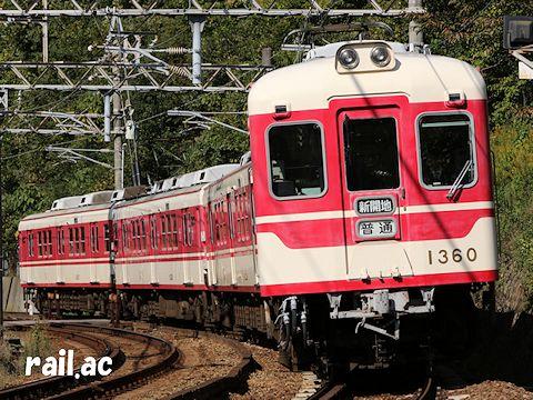 前面表示幕にローマ字がなかった時の神戸電鉄1360F