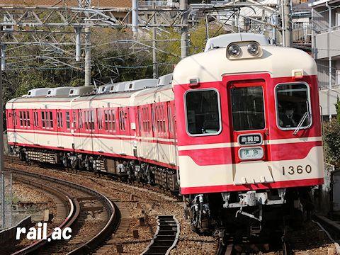 前面表示幕がローマ字付に変更された神戸電鉄1360F