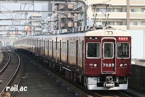 阪急宝塚線で10連通勤特急にも運用されていた7025×8R