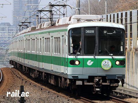 神戸市営交通100周年ヘッドマークマスコットバージョンを掲出する西神・山手線3000系3128F