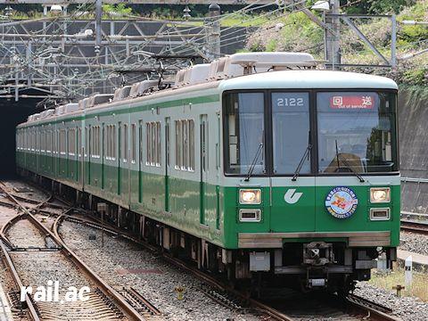 神戸市交通局 西神・山手線 たなばた列車 おりひめ号 2122F