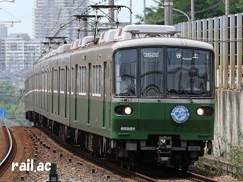 神戸市交通局 西神・山手線 たなばた列車 ひこぼし号 市電デザイン塗装3126F(谷上方)