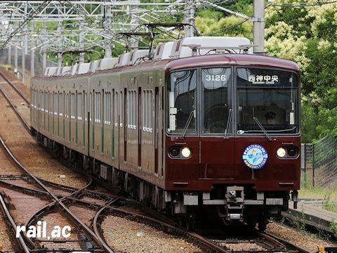 神戸市交通局 西神・山手線 たなばた列車 ひこぼし号 市電デザイン塗装3126F(西神中央方)