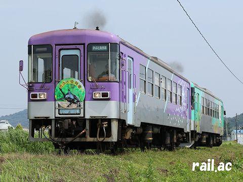 北条鉄道かぶと虫列車