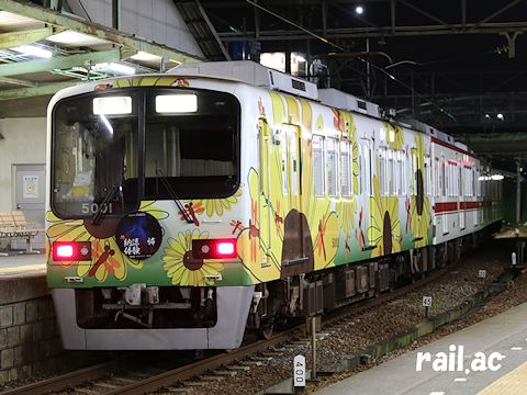 納涼恐怖体験列車2017年