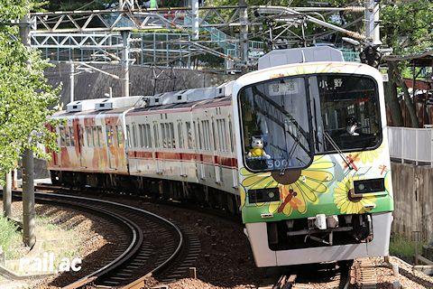 ヘッドマークがないHAPPY TRAIN☆5002F 5001側