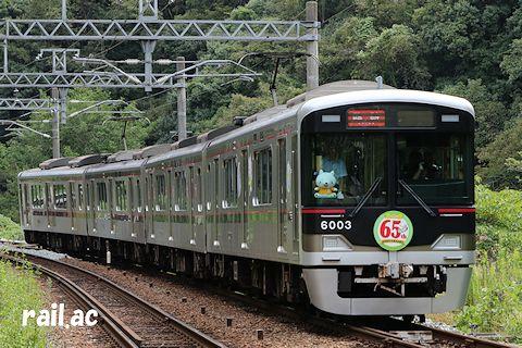 神鉄トレフェス特別列車6004F