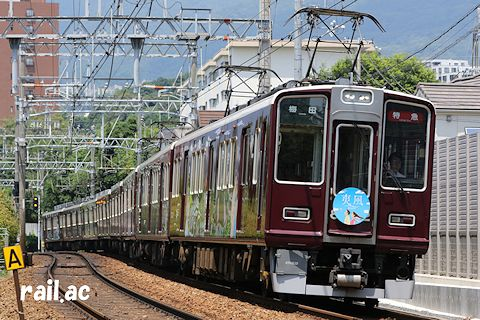 阪急神戸線わたせせいぞう氏観光スポットイラストラッピング列車8032×2R+7017×6R「ヘッドマーク爽風(kaze)」
