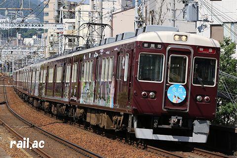 阪急神戸線わたせせいぞう氏観光スポットイラストラッピング列車7117×8R「ヘッドマーク爽風(kaze)」
