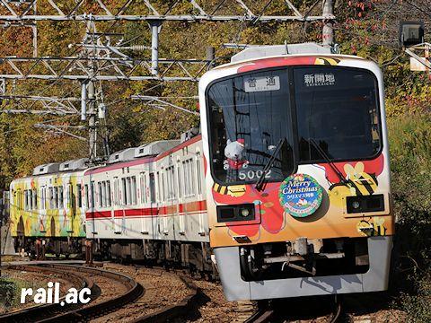 ハッピートレイン5002F クリスマス列車 5002側