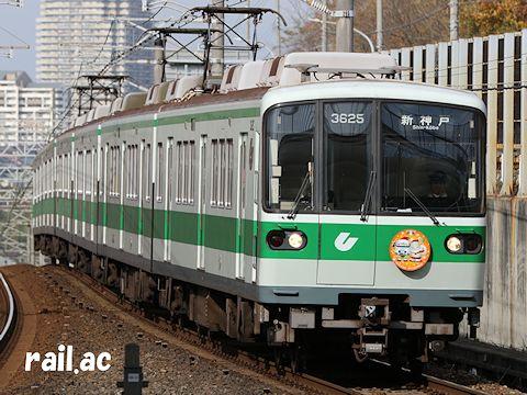 神戸市交通局 西神・山手線 クリスマスデコレーション列車 3127F