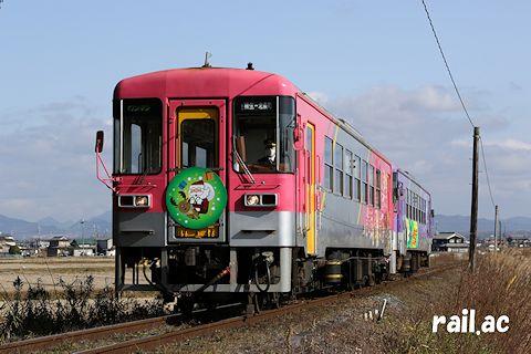 北条鉄道サンタ列車(復路定期列車車両先頭ヘッドマーク付)