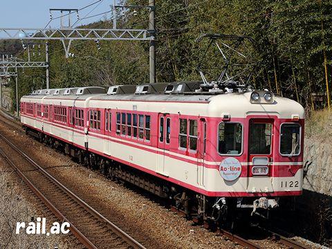 神戸電鉄粟生線サポーターズくらぶヘッドマークを掲出している貸切列車1122F1122号