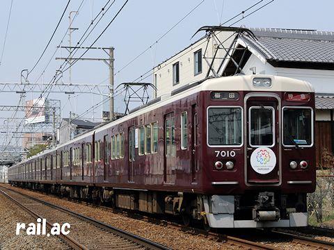 2025大阪万博誘致ヘッドマークを掲出する阪急7010×8R