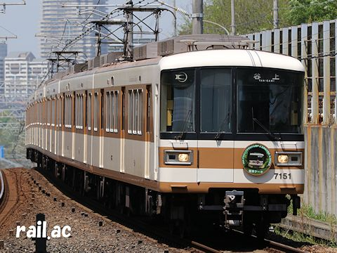 ANAクラウンプラザホテル神戸&北神急行電鉄 30周年記念 電車ケーキ ヘッドマークを掲出する7000系