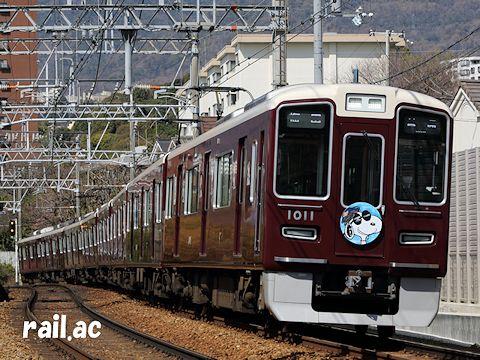 スヌーピー&フレンズ号神戸線1011×8R梅田方