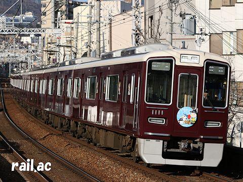 スヌーピー&フレンズ号神戸線1011×8R神戸方