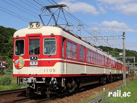 神戸電鉄開業90周年と北神急行電鉄開業30周年のコラボイラストヘッドマークを掲出する神鉄1110F