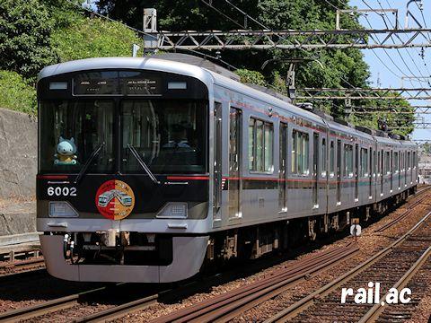 神戸電鉄開業90周年と北神急行電鉄開業30周年のコラボイラストヘッドマークを掲出する神鉄6002F