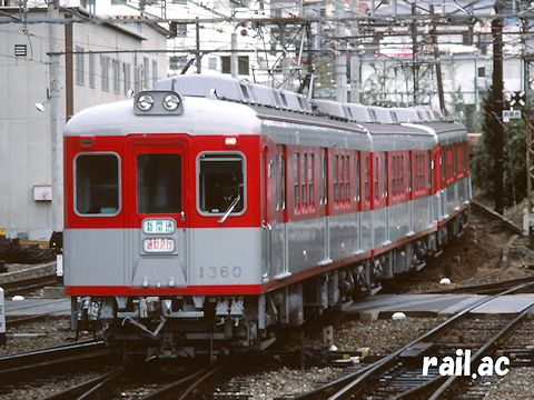 新造直後の神戸電鉄1360F