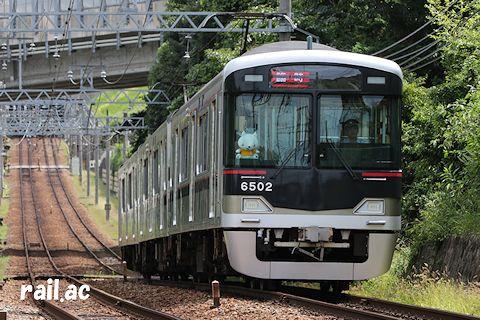谷上~見津車庫 運転体験専用送迎臨時列車6502F
