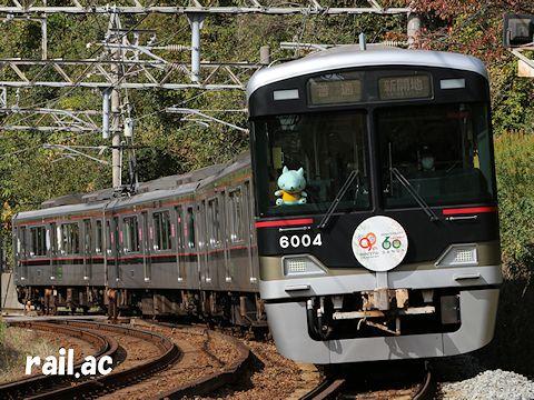 神鉄90周年&三田市制施行60周年ヘッドマークを掲出する神鉄6004F