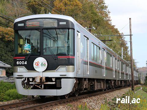 神戸電鉄 イベント列車 現代版「勧業電車」