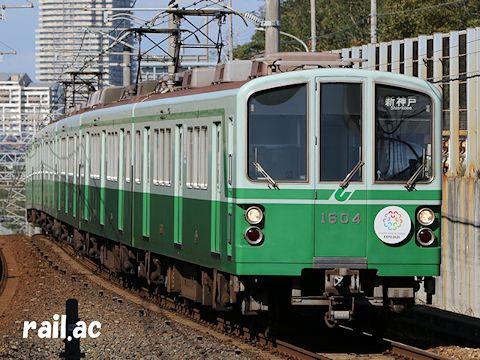 2025万博大阪誘致ヘッドマークを掲出する神戸市交通局1104F