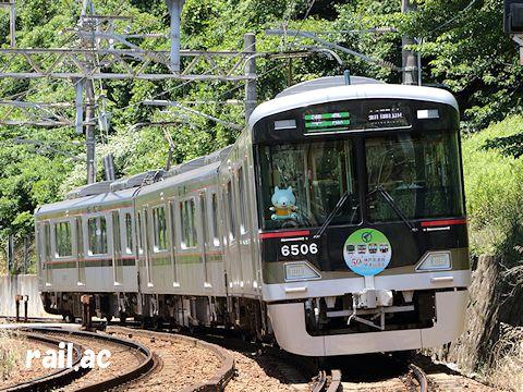 神戸高速線開通50周年記念ヘッドマークを掲出する神戸電鉄6500系6506号車