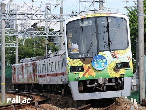 ハッピートレイン5002F七夕列車