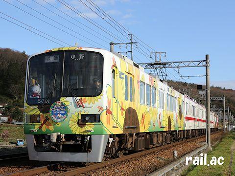 ハッピートレイン5002F クリスマス列車 5001側